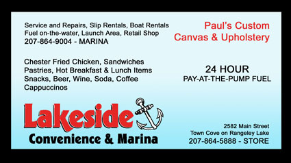 Lakeside-Conv-Movie-Ad-2015