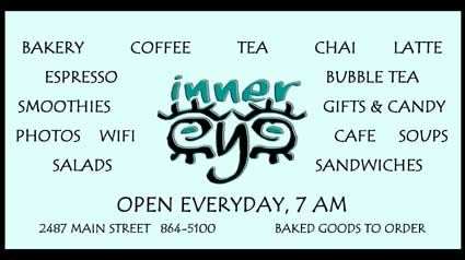 039-Inner-Eye-Movie-Ad-Tria